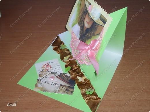 (1) Эта открытка для учительницы русского языка,она очень похожа на изображенную девушку. фото 5