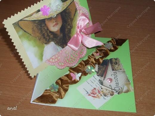 (1) Эта открытка для учительницы русского языка,она очень похожа на изображенную девушку. фото 3