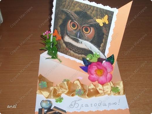 (1) Эта открытка для учительницы русского языка,она очень похожа на изображенную девушку. фото 18