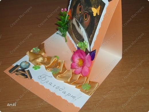 (1) Эта открытка для учительницы русского языка,она очень похожа на изображенную девушку. фото 20
