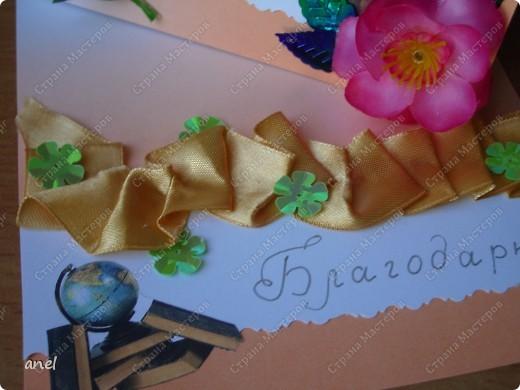 (1) Эта открытка для учительницы русского языка,она очень похожа на изображенную девушку. фото 19