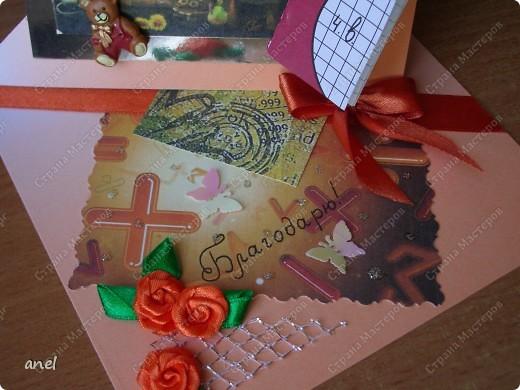 (1) Эта открытка для учительницы русского языка,она очень похожа на изображенную девушку. фото 22