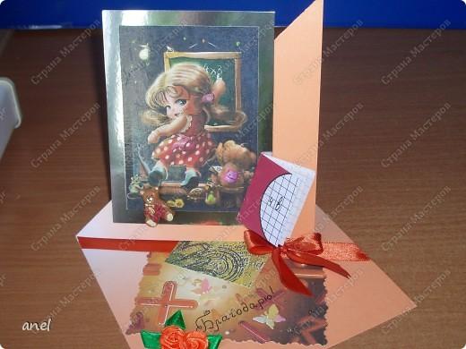 (1) Эта открытка для учительницы русского языка,она очень похожа на изображенную девушку. фото 21