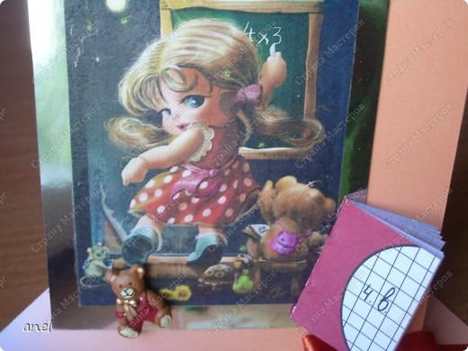 (1) Эта открытка для учительницы русского языка,она очень похожа на изображенную девушку. фото 24