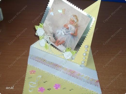 (1) Эта открытка для учительницы русского языка,она очень похожа на изображенную девушку. фото 38