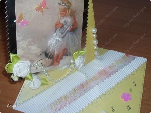 (1) Эта открытка для учительницы русского языка,она очень похожа на изображенную девушку. фото 42
