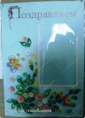 Фотографии неудачные. Но для идеи понятны. Кармашки для списка из прозрачного пластика на двустороннем скотче, рамка - самоклеящаяся пленка. фото 2