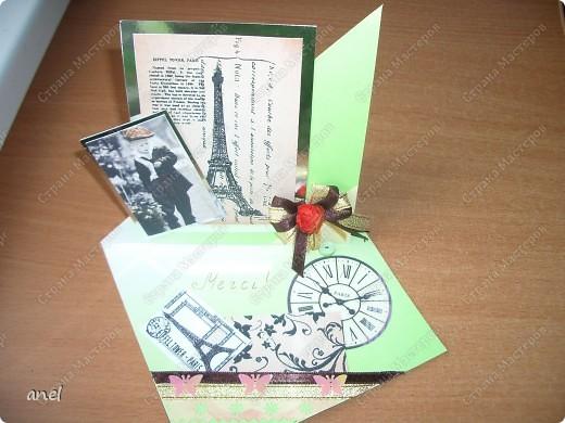 Я так и знала,когда создавала открытки для учителей было чувство что про кого то забыла......да,учительница по французскому осталась без сюрприза,хорошо что ещё не поздно поздравить,сделала я её очень быстро и надеюсь ей понравиться.Остальные 11 открыток для учителей  тут  http://stranamasterov.ru/node/198084 фото 1