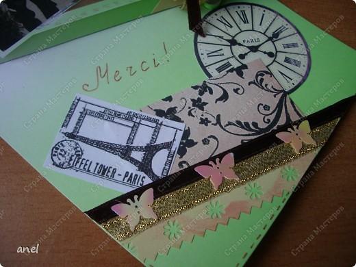 Я так и знала,когда создавала открытки для учителей было чувство что про кого то забыла......да,учительница по французскому осталась без сюрприза,хорошо что ещё не поздно поздравить,сделала я её очень быстро и надеюсь ей понравиться.Остальные 11 открыток для учителей  тут  http://stranamasterov.ru/node/198084 фото 2