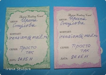 И Я ТУДА ЖЕ :):):) АТС-ки фото 4