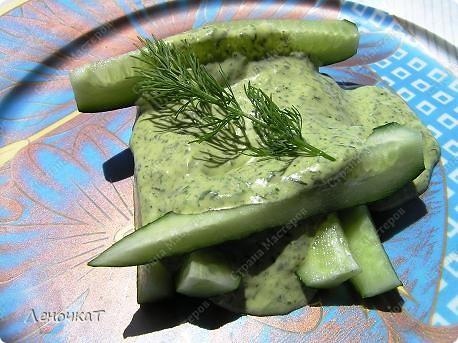 Я обожаю этот соус.Хоть с овощами, хоть с хлебом, хоть как подливку.Попробуйте и вы.Надеюсь не пожалеете!!! фото 1