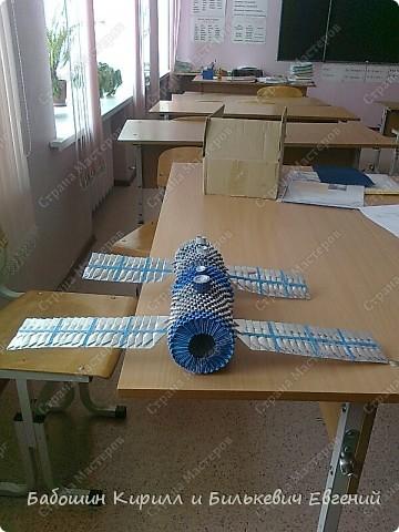 эту модель мы сделали с одноклассником Жекой Б. фото 2