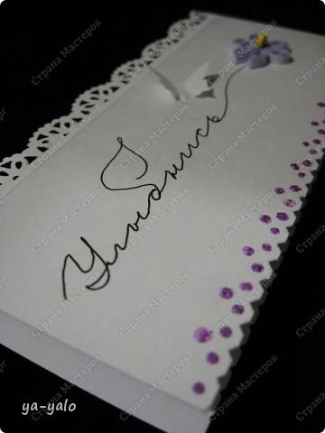Увидела сегодня у Ирины (Голубка) http://stranamasterov.ru/node/199413#comment-1738988 эти интересные мини-открытки и решила попробовать. Именно такие полоски акварельной бумаги остаются у меня, когда я делаю свои любимые уголочки)) Их у меня уже накопилось довольно много. Былау меня мысль сделать из них маленькие открытки, а оказывается их уже изобрели и даже назвали до меня))) фото 4
