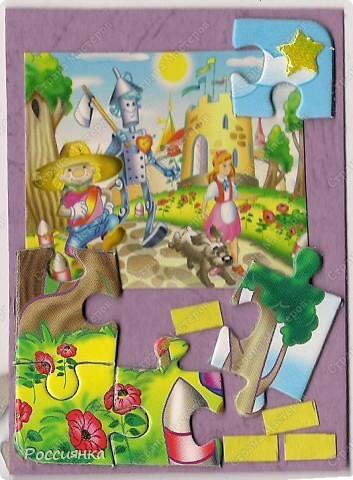 """Моя любимая сказка детства """"Волшебник Изумрудного города"""". Надеюсь, я не одинока. фото 2"""