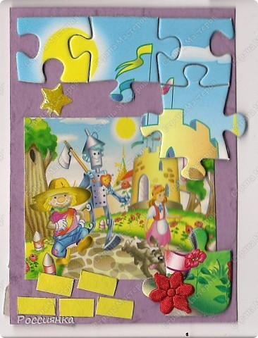 """Моя любимая сказка детства """"Волшебник Изумрудного города"""". Надеюсь, я не одинока. фото 6"""