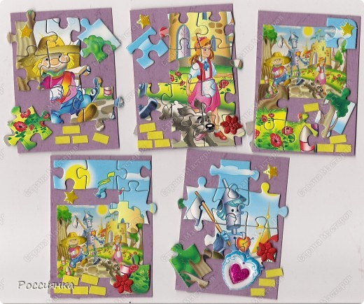 """Моя любимая сказка детства """"Волшебник Изумрудного города"""". Надеюсь, я не одинока. фото 1"""