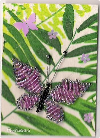 Началась пора бабочек - много их уже вылетело благодаря замечательным мастерицам, все разные и каждая по-своему уникальна. Рискну и я предложить своих вашему вниманию. В должниках у Екатерина Плешкова, bibka и видимо Лена-Лена. У них право первого голоса. фото 2