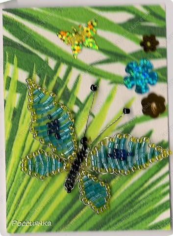 Началась пора бабочек - много их уже вылетело благодаря замечательным мастерицам, все разные и каждая по-своему уникальна. Рискну и я предложить своих вашему вниманию. В должниках у Екатерина Плешкова, bibka и видимо Лена-Лена. У них право первого голоса. фото 6