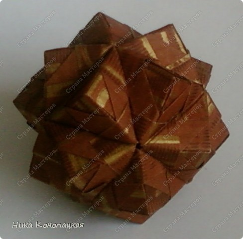 Name: Star Fractal