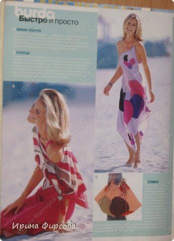 Как сшить платье (и не только) за 40 минут!Выкройка прилагается. фото 3