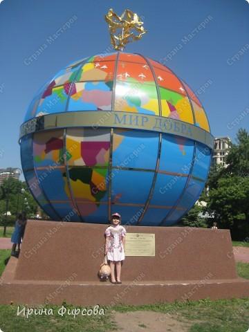 Итак, в час дня мы приехали в Парк Горького. Как и было заявлено - вход свободный. Ура! Но, как только мы вошли - народу - ТЬМА!!!Жарко!!! фото 13