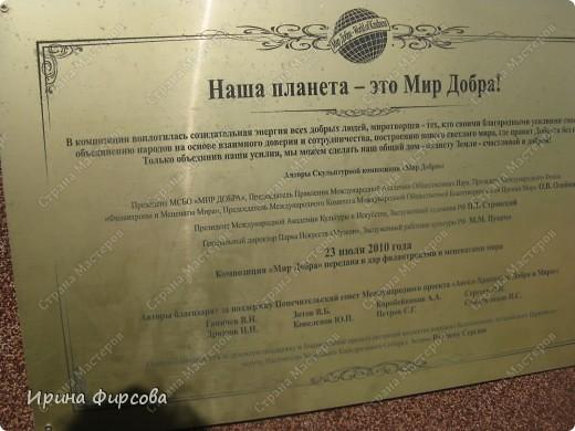 Итак, в час дня мы приехали в Парк Горького. Как и было заявлено - вход свободный. Ура! Но, как только мы вошли - народу - ТЬМА!!!Жарко!!! фото 14