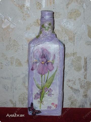 Вот такой подарок мужу я подарила на День Варения. Просто Художник, как то имени у него нет и его творение, это он нарисовал бутылочку. фото 5