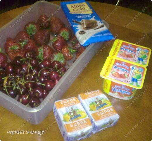 Творожно-йогуртовый десерт со свежими ягодами фото 2