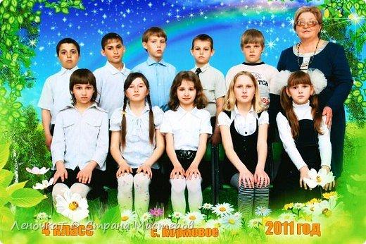 """Вот и настал тот печальный момент, когда мы расстаемся с начальной школой и своей второй""""мамой""""-первой учительницей Валентиной Алексеевной... фото 1"""