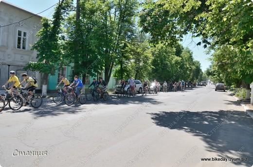 28 мая проходил Всеукраинский велодень. Наши активисты-велосипедисты во главе с руководителем кружка велосипедного туризма нашей СЮТ инициировали проведение велодня и у нас в городе. Выставляю их так поздно потому, что только сегодня собрала весь материал, как говорится, в кучку. То есть некоторые фото здесь сделаны не мной, а нашим бессменным и неутомимым оператором Женей, за что ему отдельное спасибо :) фото 5