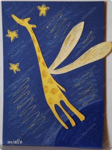 Принимайте к себе моих жирафиков. Зверьки из бархатной бумаги. Кредиторы (Шмыга, Аня и Настя, maniya, Ольга Иванова, Kapusta), если нравится, выбирайте фото 2