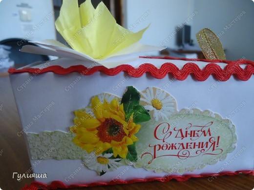 Кусочек торта сестренке на день рождения по МК http://stranamasterov.ru/node/25622?c=favorite на скорую руку. фото 2