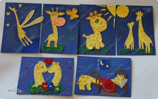 Принимайте к себе моих жирафиков. Зверьки из бархатной бумаги. Кредиторы (Шмыга, Аня и Настя, maniya, Ольга Иванова, Kapusta), если нравится, выбирайте фото 1