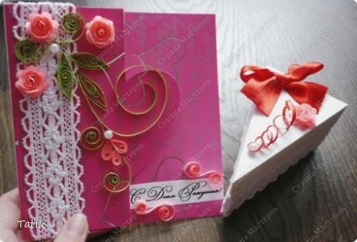 """У подружки скоро день рождения,в связи с этим """"родился"""" тортик и открыточка=) фото 1"""