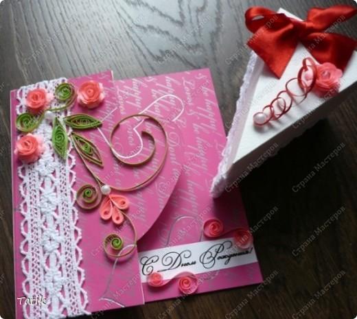 """У подружки скоро день рождения,в связи с этим """"родился"""" тортик и открыточка=) фото 2"""