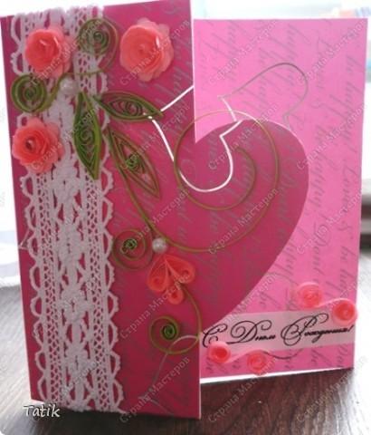 """У подружки скоро день рождения,в связи с этим """"родился"""" тортик и открыточка=) фото 5"""