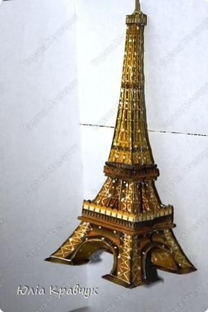 La Tour Eiffel фото 1
