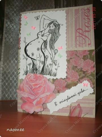 """Моя первая """"беременная"""" открыточка-повторюшка.  Увидела открытку у Nadezhdinka http://stranamasterov.ru/node/51987  и влюбилась. А тут  как раз подруга собралась в декретный отпуск, вот я и решила её порадовать.  фото 1"""