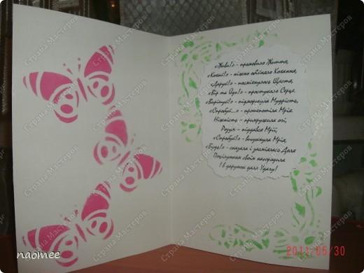 """Моя первая """"беременная"""" открыточка-повторюшка.  Увидела открытку у Nadezhdinka http://stranamasterov.ru/node/51987  и влюбилась. А тут  как раз подруга собралась в декретный отпуск, вот я и решила её порадовать.  фото 3"""