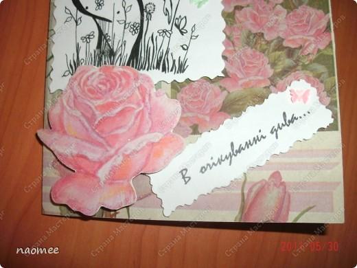 """Моя первая """"беременная"""" открыточка-повторюшка.  Увидела открытку у Nadezhdinka http://stranamasterov.ru/node/51987  и влюбилась. А тут  как раз подруга собралась в декретный отпуск, вот я и решила её порадовать.  фото 2"""