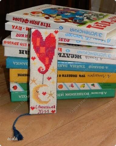 Я к вам обращаюсь, товарищи, дети: Полезнее книги нет вещи на свете! Пусть книги друзьями заходят в дома, Читайте всю жизнь, набирайтесь ума! (С. Михалков)   фото 1