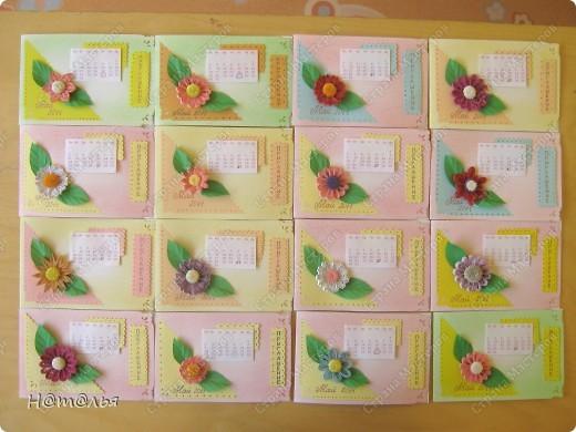 Вот такие приглашения я делала для сотрудников на выпускной дочке в детский сад. фото 3