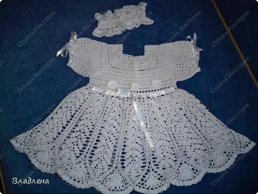 Крестильное Платье Вязаное Для