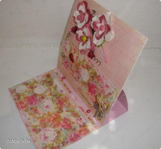 Доброе время суток!!! Вчера сделала открытку для любимой подруги у неё тоже ДР в июне))) Это она в закрытом виде. фото 2