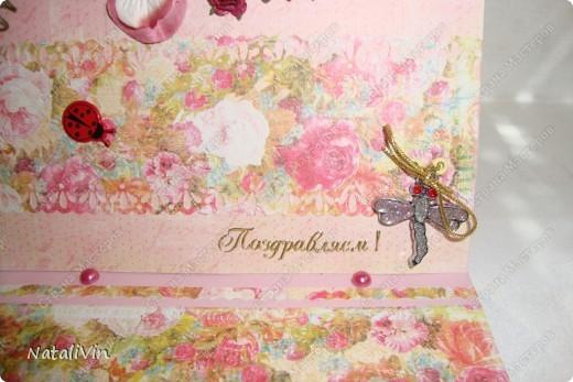 Доброе время суток!!! Вчера сделала открытку для любимой подруги у неё тоже ДР в июне))) Это она в закрытом виде. фото 4