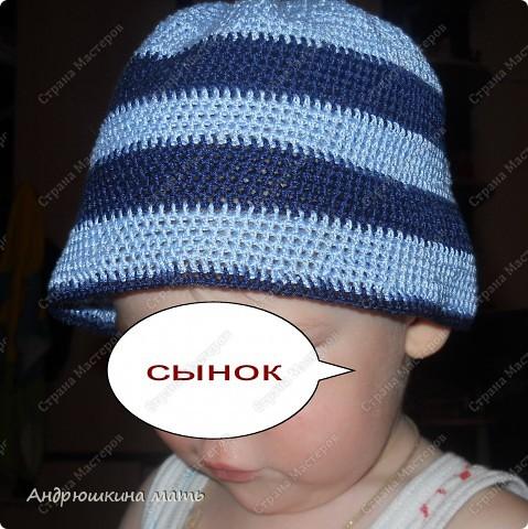 Гардероб Вязание крючком панамка на мальчика Пряжа фото 2