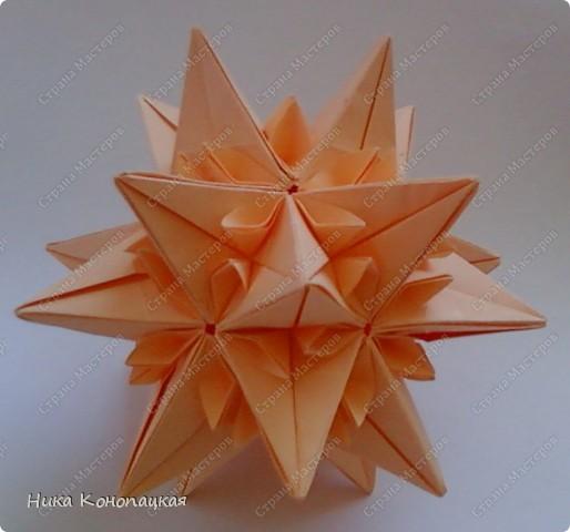 Name: Original #8 Designer: Lazlo Parts: 30 Paper: 8*8 cm Joint: glue фото 2