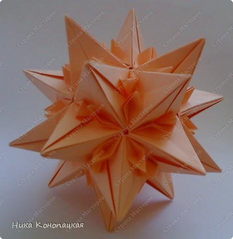 Name: Original #8 Designer: Lazlo Parts: 30 Paper: 8*8 cm Joint: glue фото 1