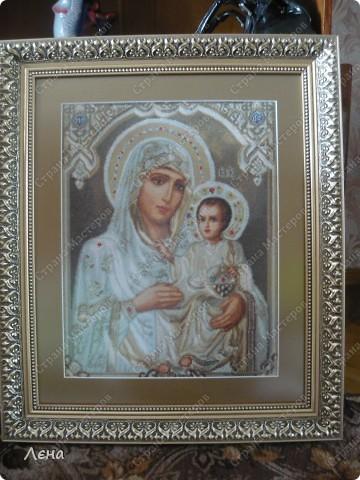 Єрусалимська Матір Божа