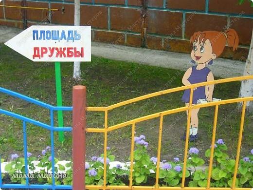 Работаю вот в этом детском саду . Сюда же и пойдёт моя дочка Машенька но это будет осенью, а пока пришли на экскурсию.  фото 2